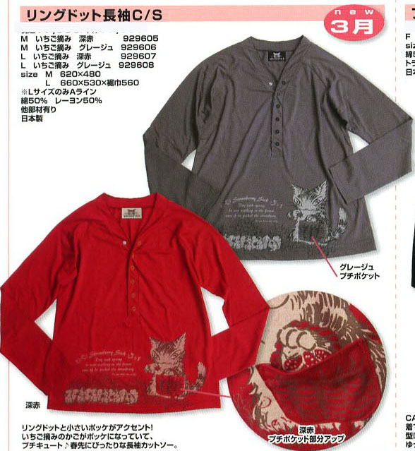 news14-03-g-03.jpg