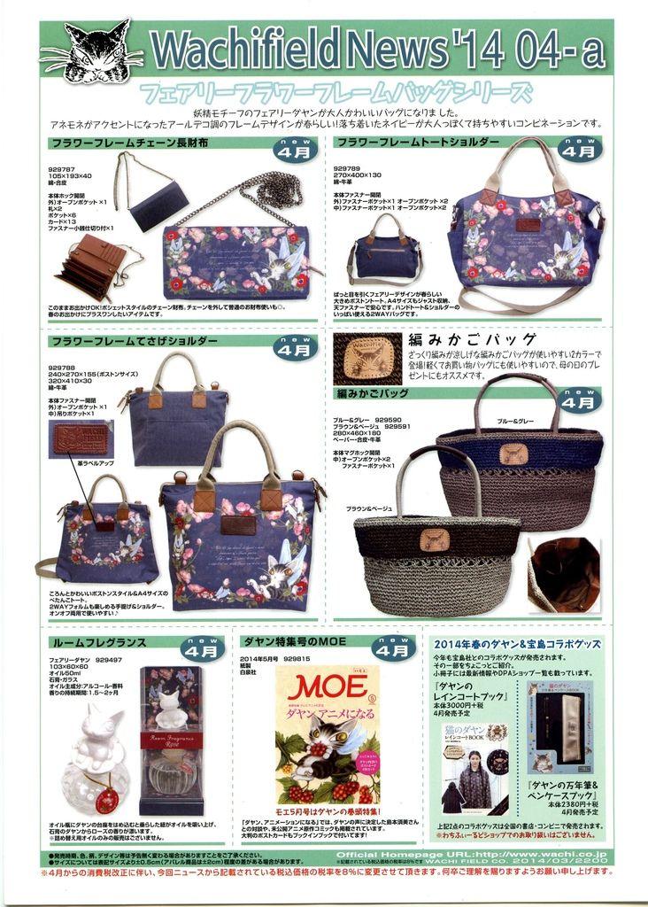 news14-04-a.jpg