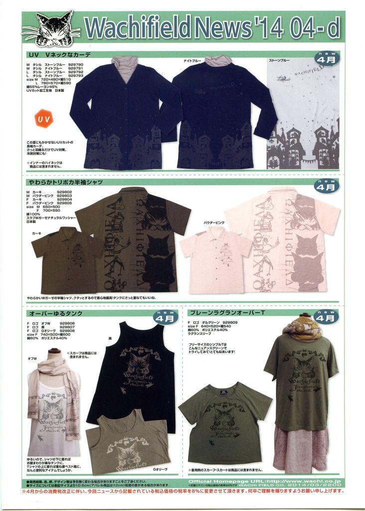 news14-04-d.jpg