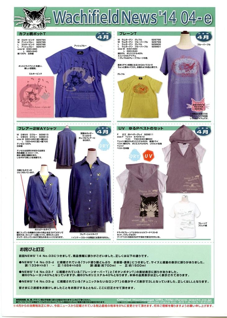 news14-04-e.jpg