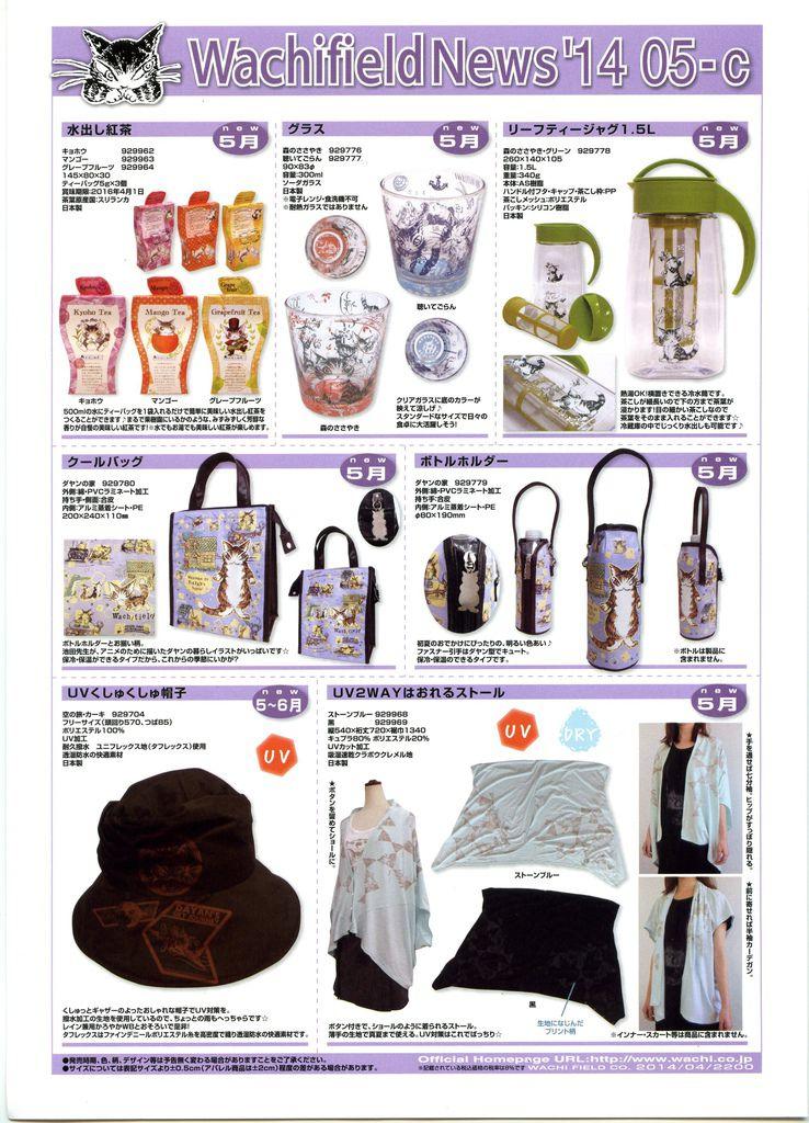 news14-05-c.jpg