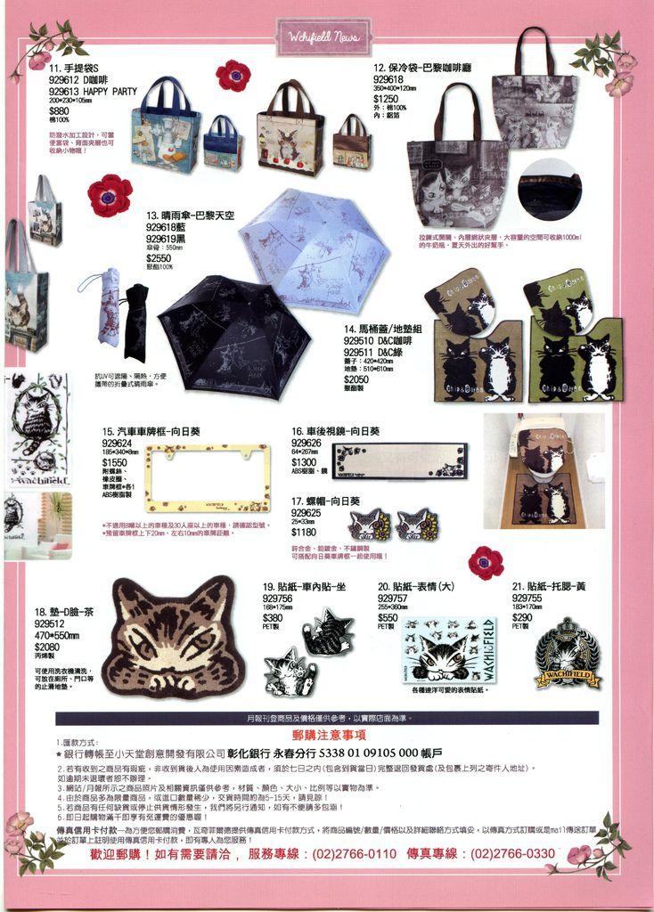 2014.05月報-3