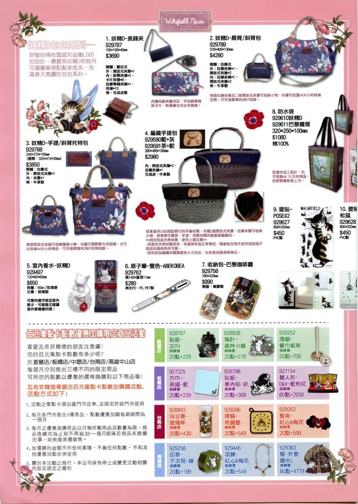 2014.05月報-2
