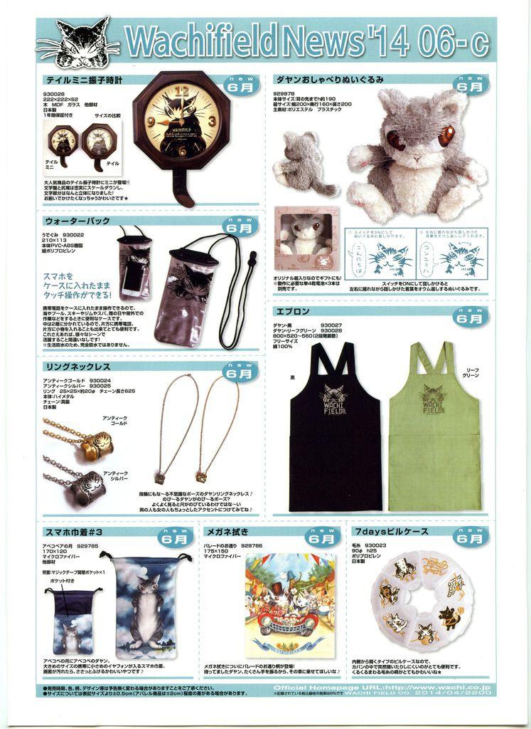 news14-06-c.jpg