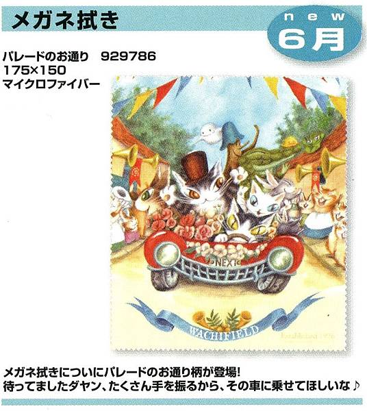 news14-06-c-7.jpg