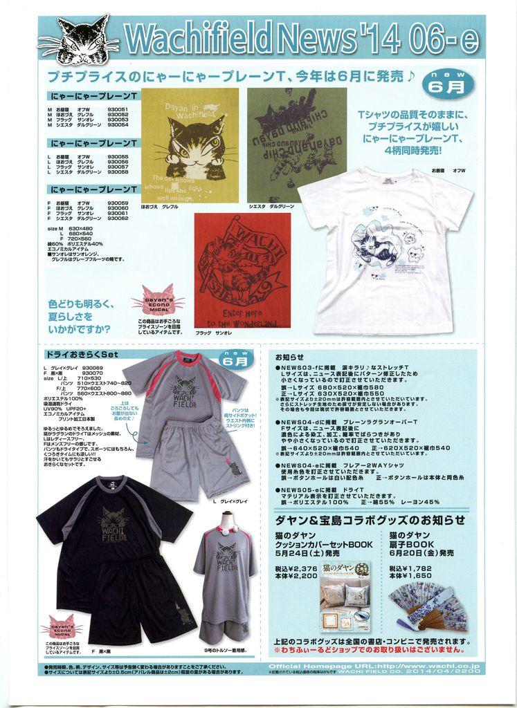 news14-06-e.jpg