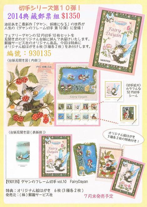 NEWS14-07-f.jpg