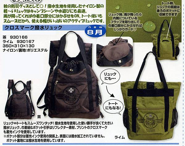news14-08-b-01.jpg