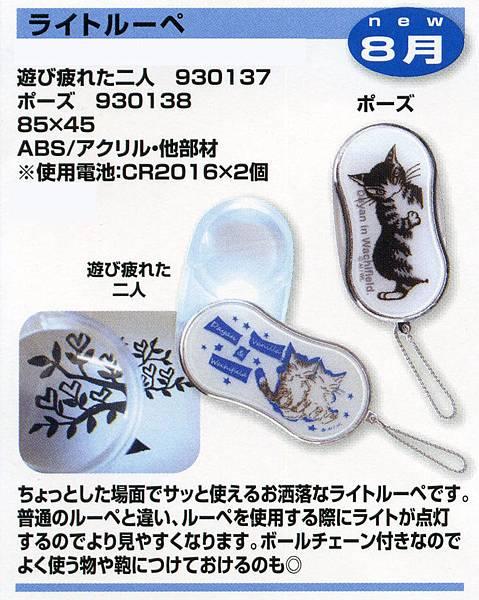 news14-08-b-03.jpg