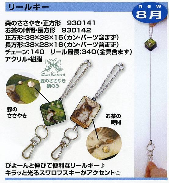 news14-08-b-04.jpg
