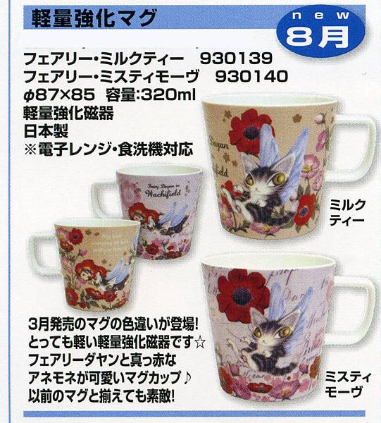 news14-08-b-06.jpg
