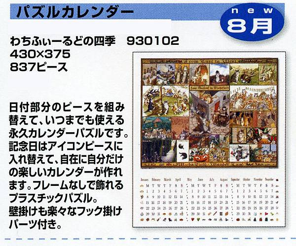 news14-08-c-04.jpg