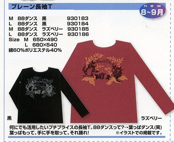 news14-08-d-01.jpg
