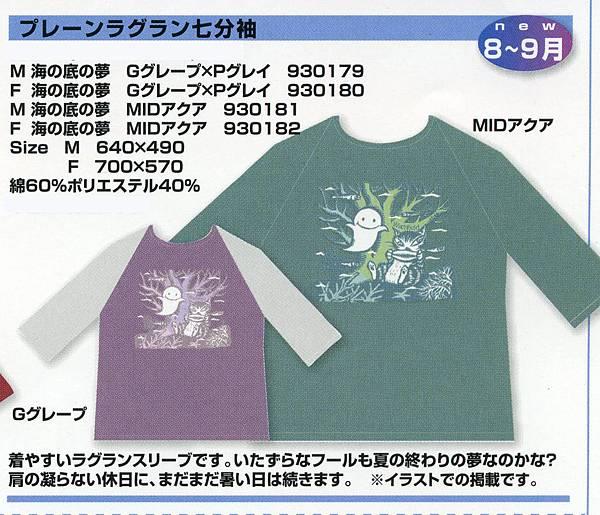 news14-08-d-02.jpg