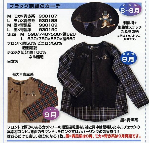 news14-08-d-03.jpg