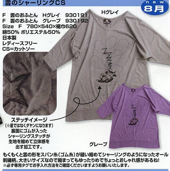 news14-08-d-04.jpg