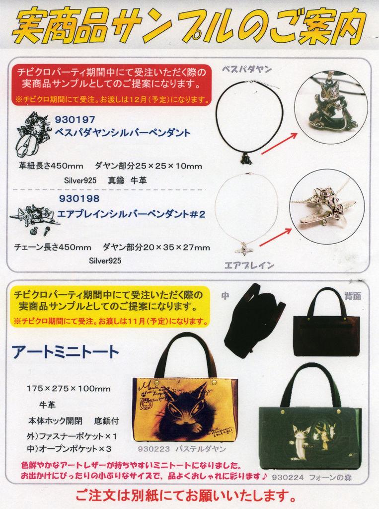 news14-08-特別版.jpg