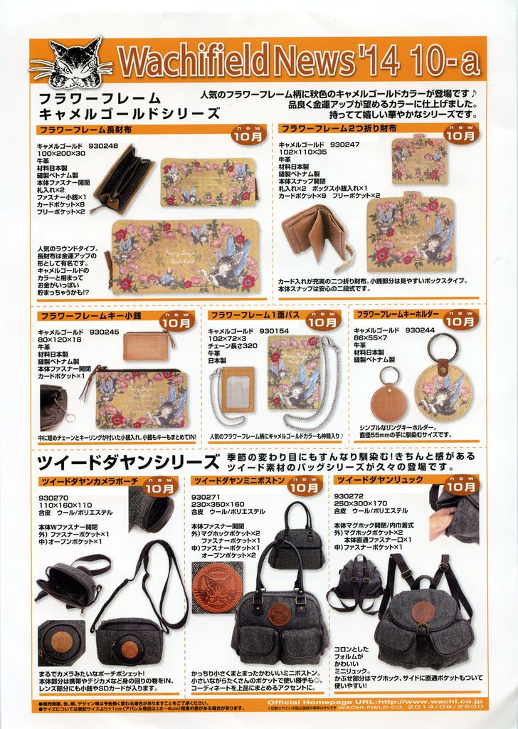 news14-10-a.jpg