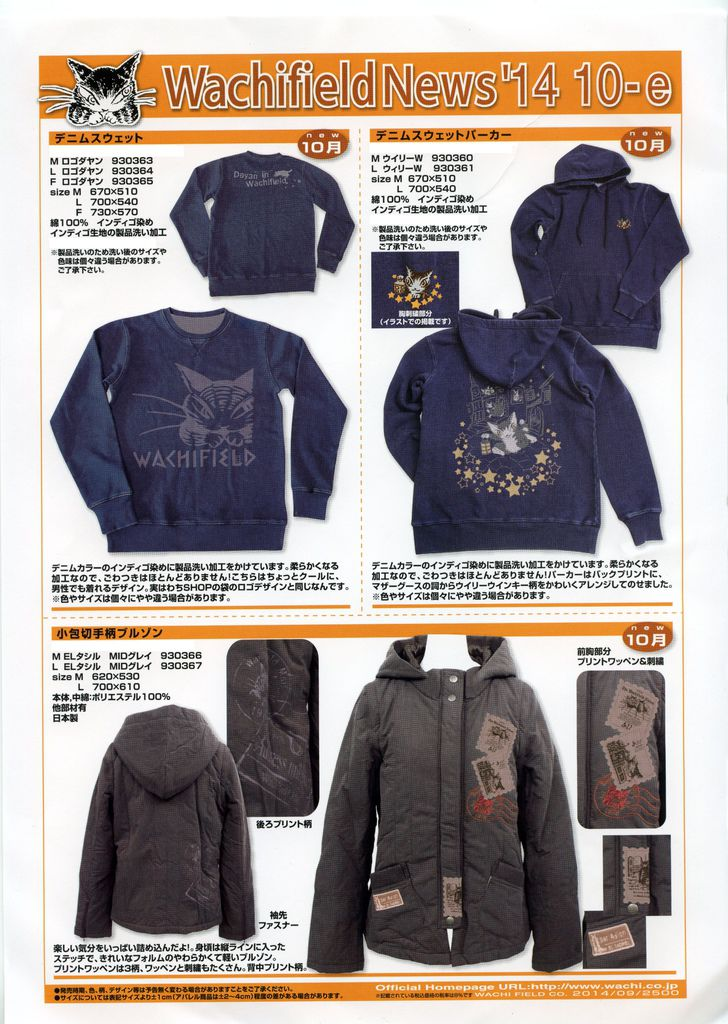 news14-10-e.jpg