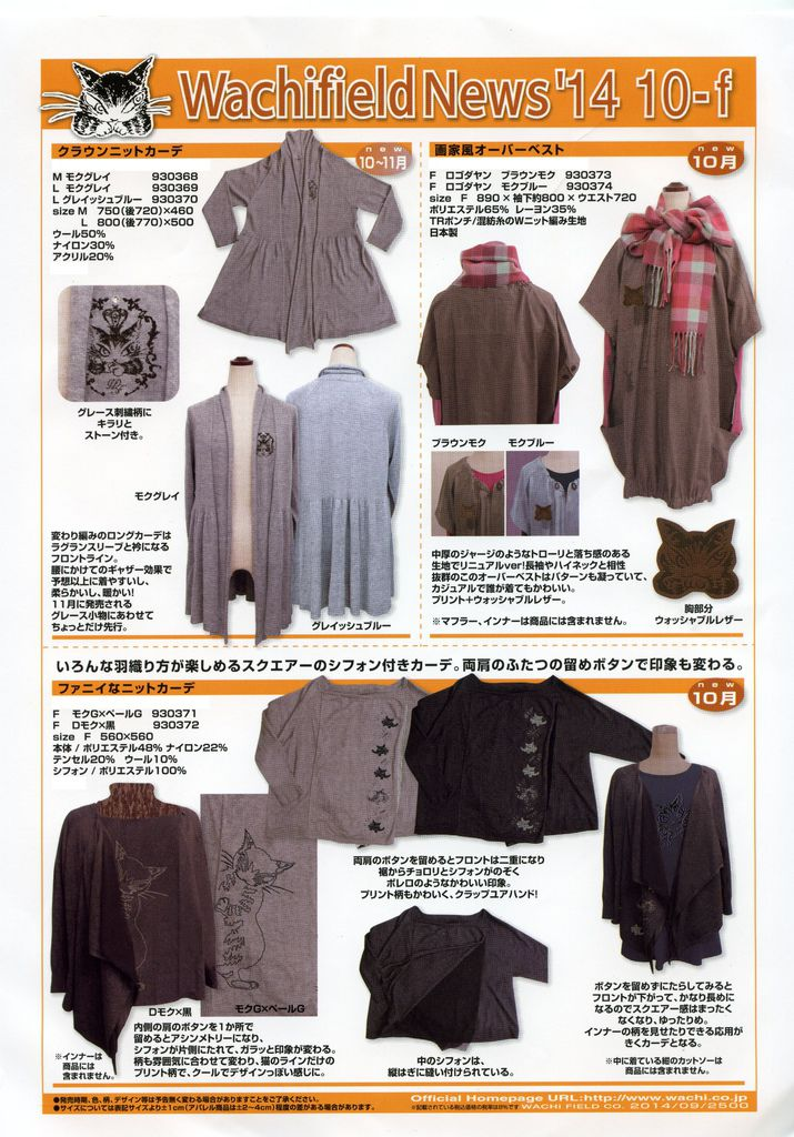 news14-10-f.jpg
