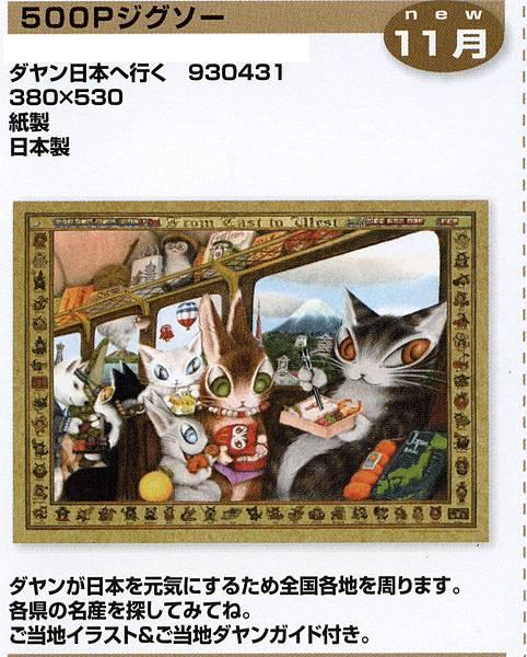 news14-11-a-07.jpg