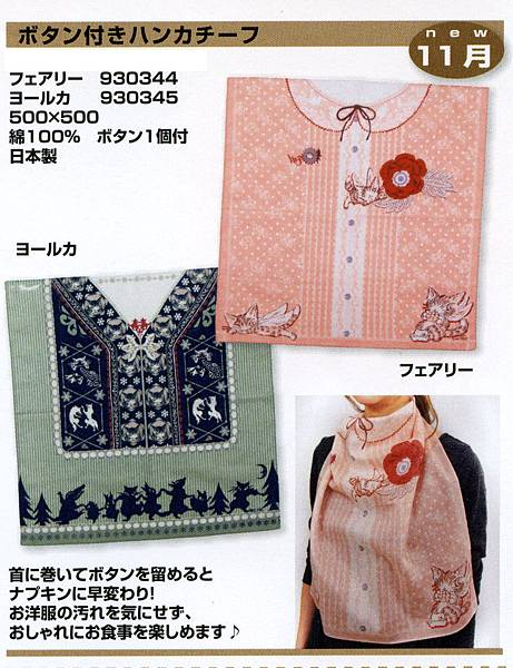 news14-11-c-02.jpg