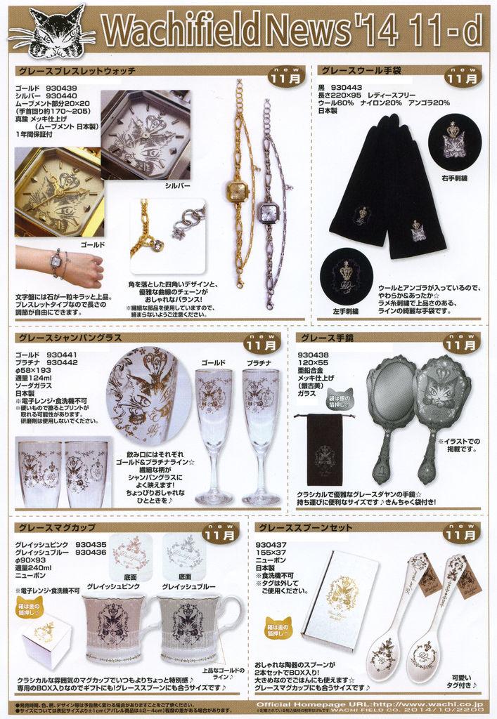 news14-11-d.jpg