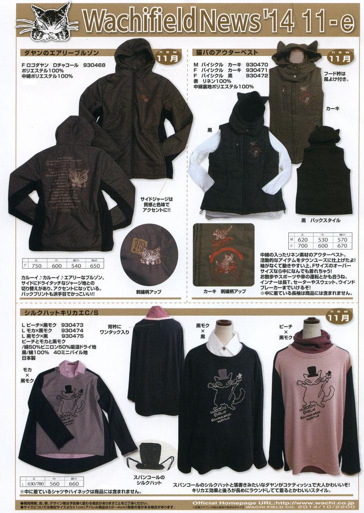 news14-11-e.jpg