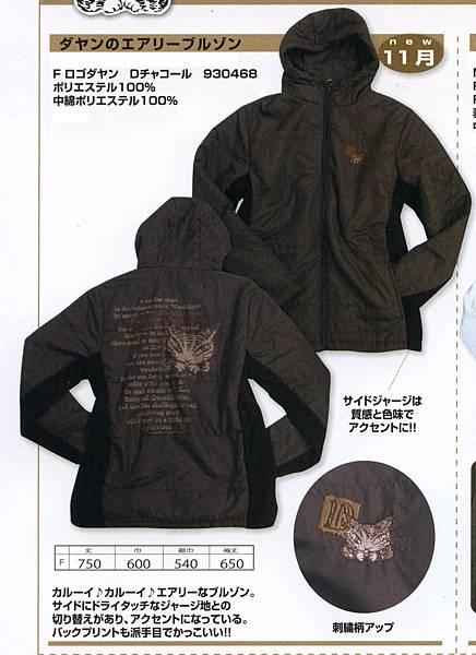 news14-11-e-01.jpg