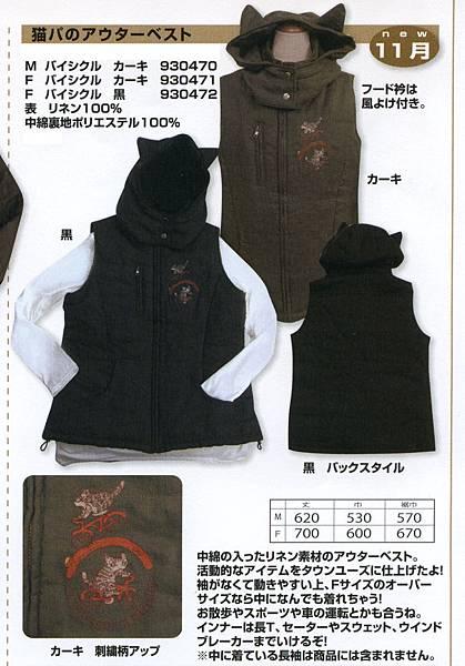 news14-11-e-02.jpg