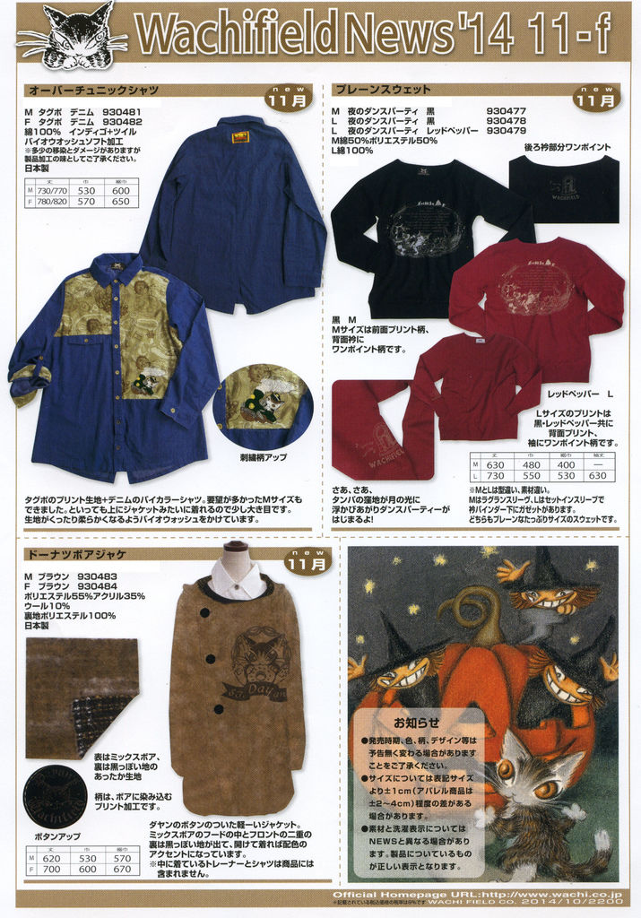 news14-11-f.jpg