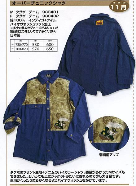 news14-11-f-01.jpg
