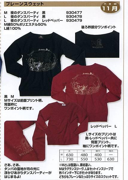 news14-11-f-02.jpg
