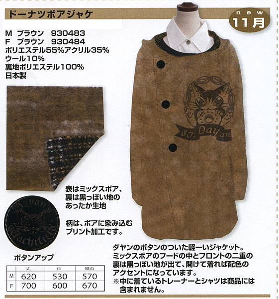 news14-11-f-03.jpg