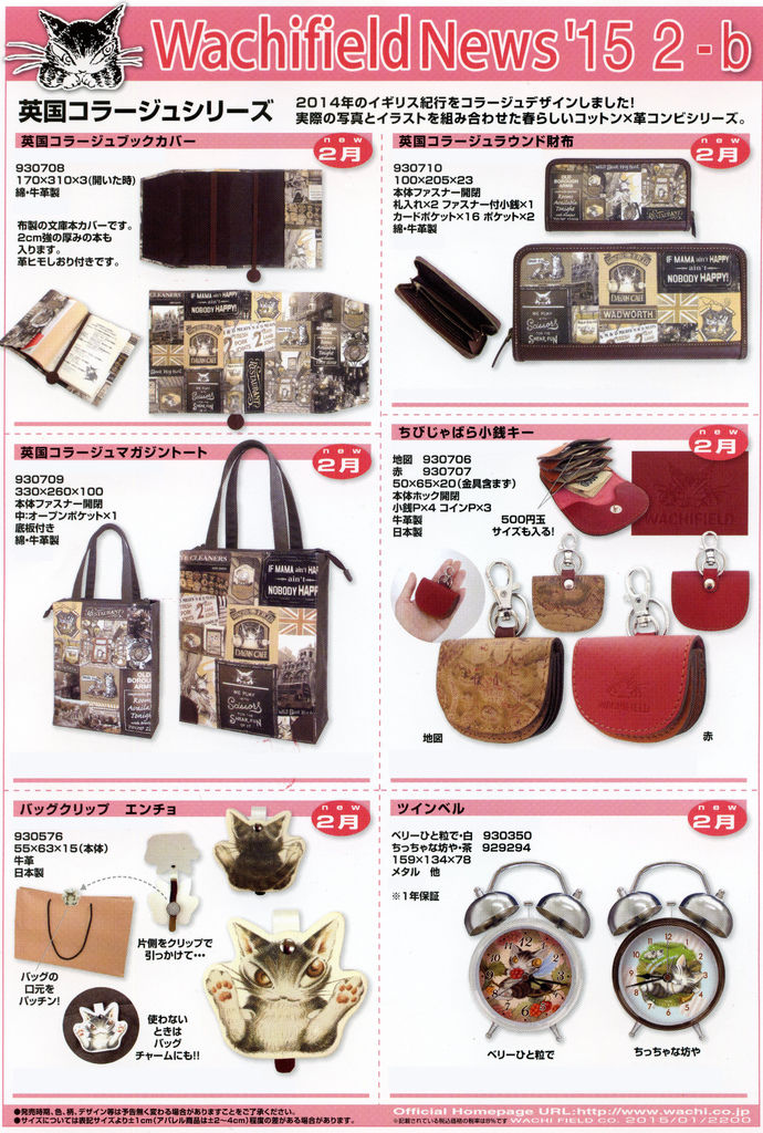 NEWS15-02-b