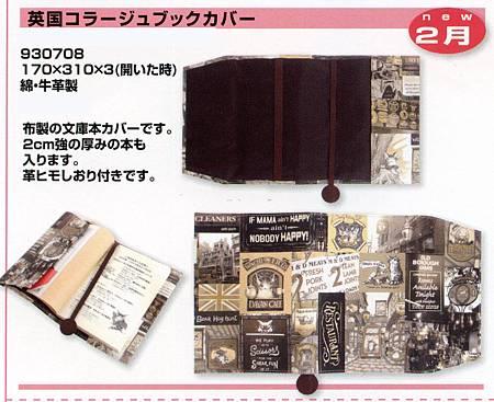 NEWS15-02-b-01