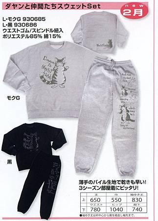 NEWS15-02-d-05