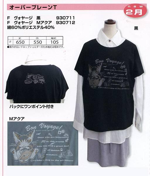 NEWS15-02-f-01