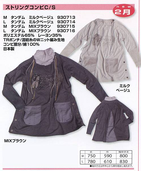 NEWS15-02-f-02