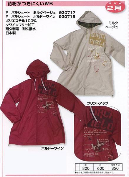 NEWS15-02-f-03