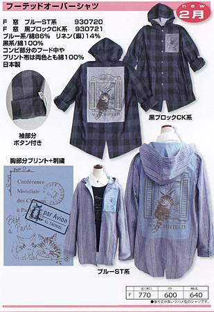 NEWS15-02-f-04