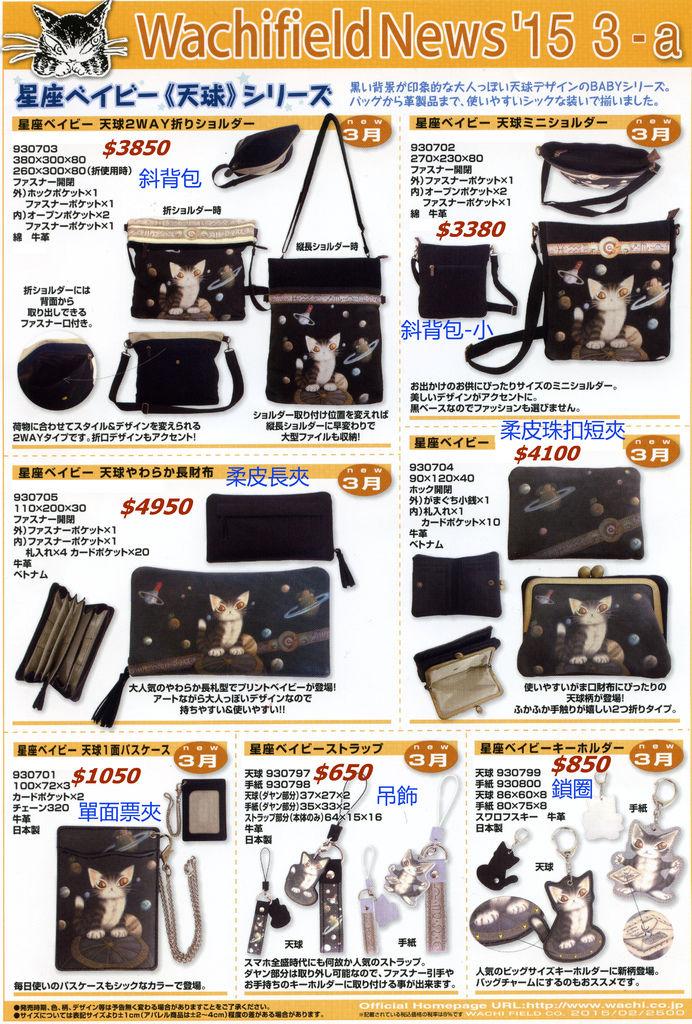 news15-03-a.jpg