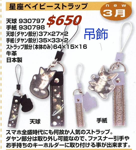 news15-03-a-6.jpg