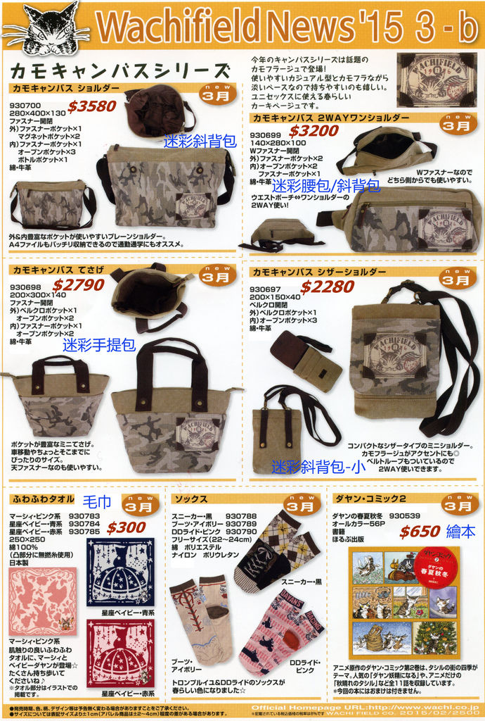 news15-03-b.jpg