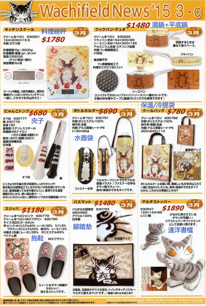 news15-03-c.jpg