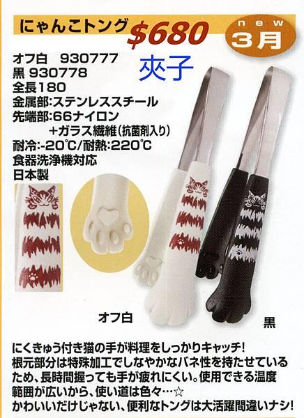news15-03-c-3.jpg