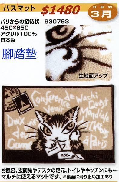 news15-03-c-6.jpg