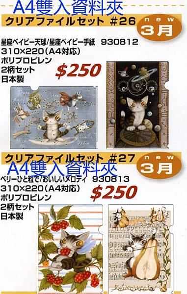 news15-03-d-4.jpg