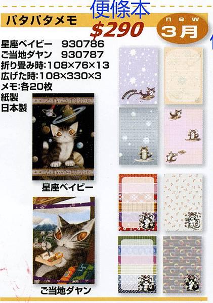 news15-03-d-5.jpg