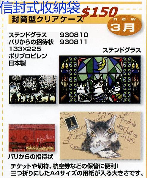 news15-03-d-6.jpg